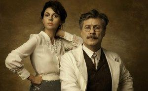 Os atores Leopoldo Pacheco e Melissa Vettore